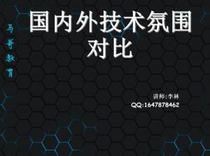 李林20151222110026