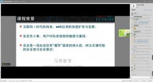 QQ截图20151212214828_看图王