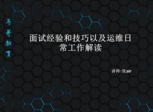 冠宇20160110123049