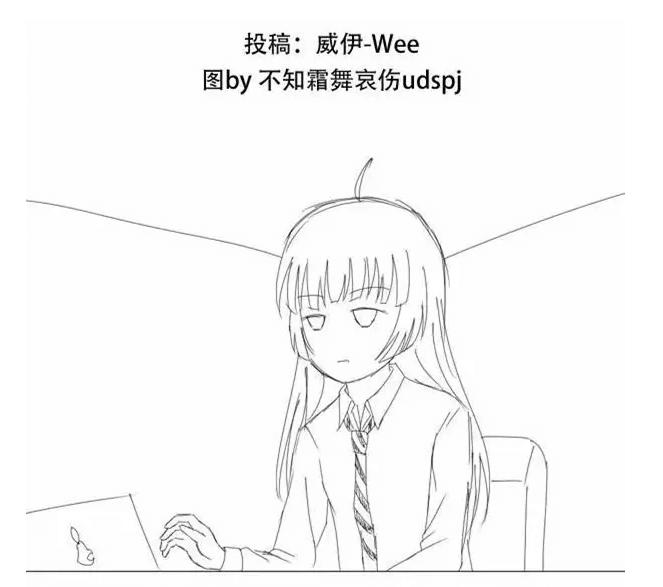 漫画共享 | 女程序员的平时日子