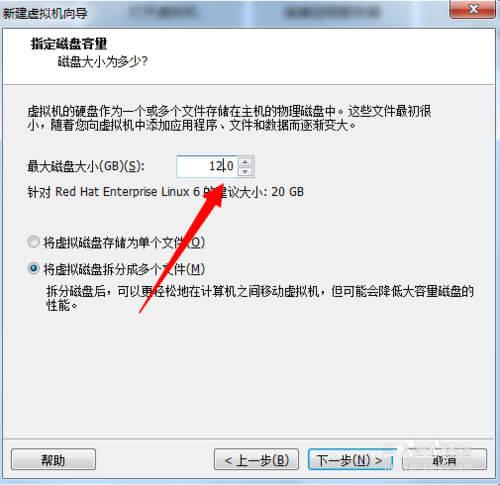 在虚拟机中装置红帽Linux系统只需12步