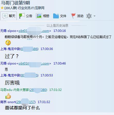 【报名中】27期Linux云计算面授班-1106