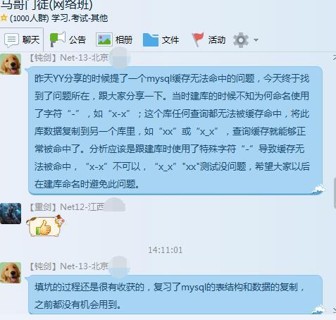【已爆满】27期Linux云计算网络班-随到随学