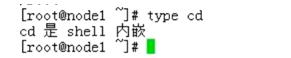 文件系统常用命令:cd命令