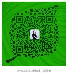 QQ截图20170929144602