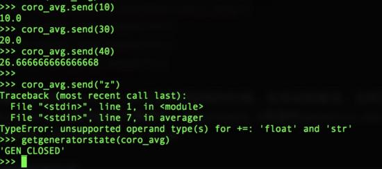 Python协程深入理解 | Python基础教程