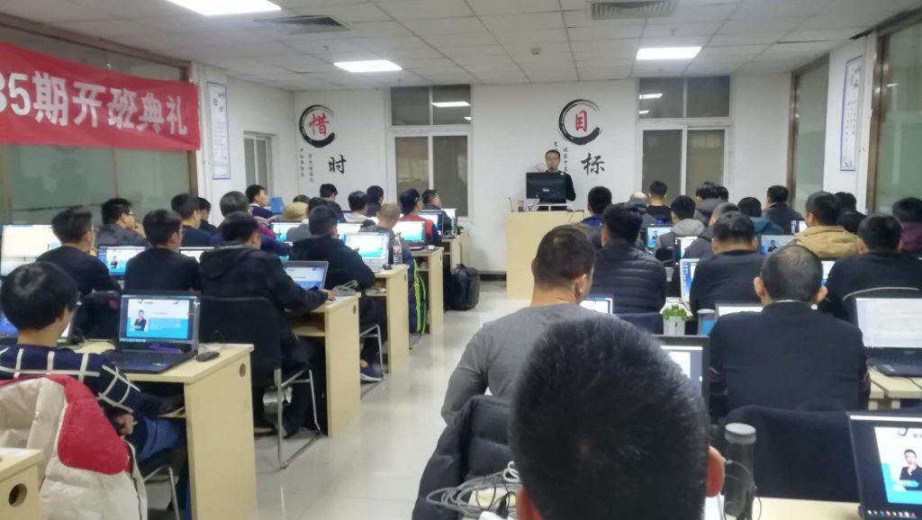 Linux云计算面授35期盛大开班典礼