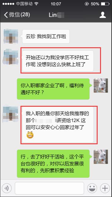 """中国人在月球栽的嫩芽已经""""死了""""?这次外媒没乱说【马哥教育新闻快报353期】"""
