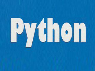 python学习需要多少时间
