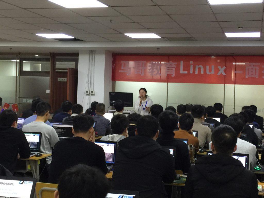 马哥教育Linux面授36期开班典礼|世界那么大,我们都要努力去看看!