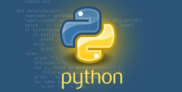 如何选择python培训机构?