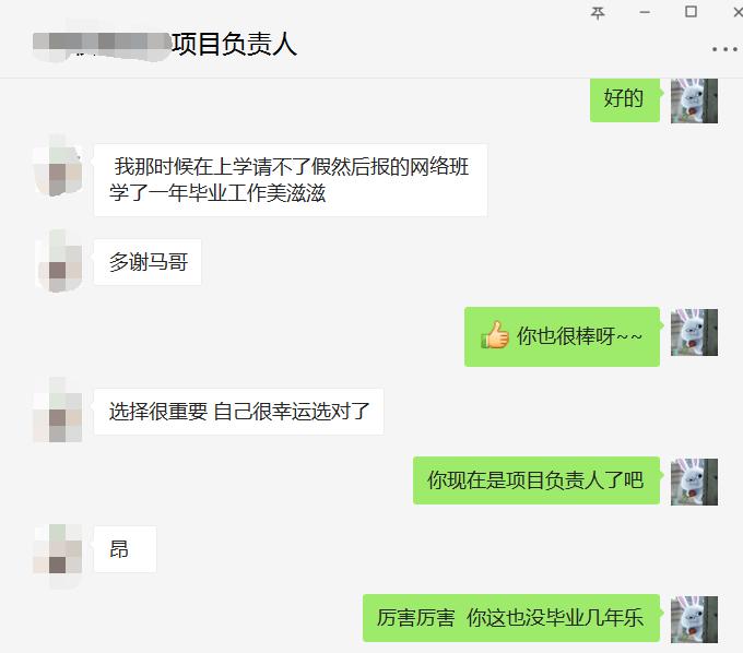 苹果二号人物离职:iPhone定价太贵是不是她的锅【马哥教育新闻快报400期】