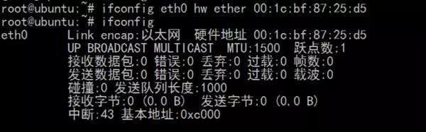 Shell 中关键的网络命令有哪些