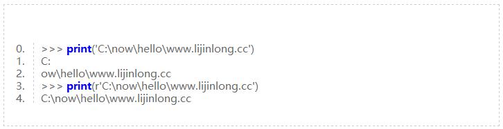 零基础Python教程