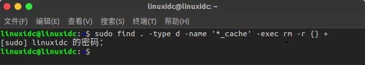 Linux系统中删除目录的方法