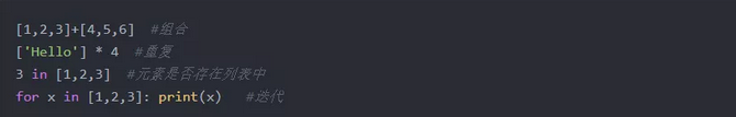Python列表的学习