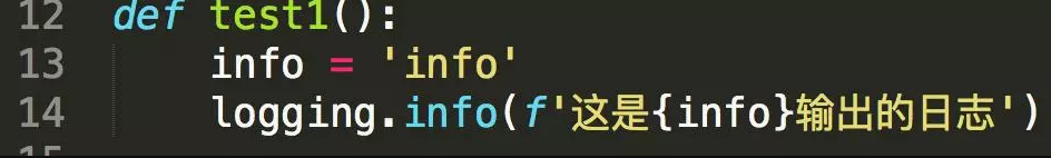 Python中的logging日志模块