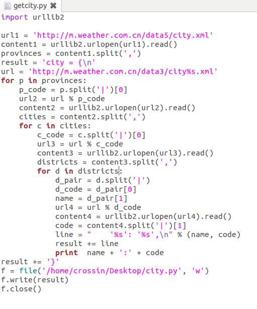 自学Python编程【第四十四节】查天气(4)