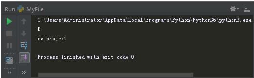 如何操作Python字符串