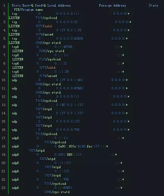 Linux服务器安全指南