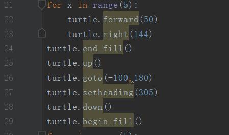 python国旗代码