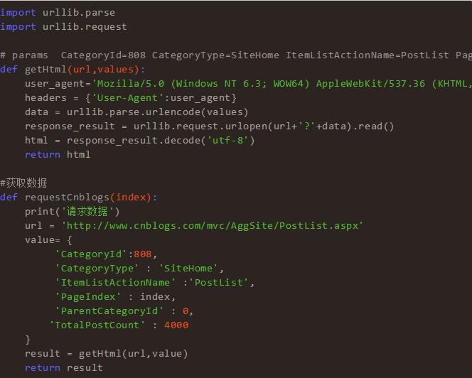 Python小白如何快速完成爬虫