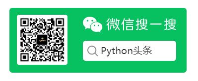 马哥教育2020持续更新Python学习教程视频实战进阶提升(学习路线+课程大纲+视频教程+面试题+学习工具+大厂实战手册)