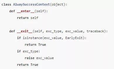 Python with提前退出:坑与解决方案