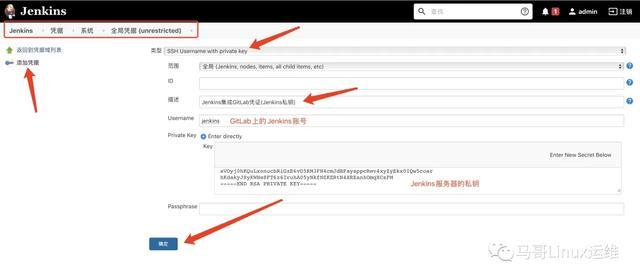 干货分享建议收藏:Jenkins集成GitLab