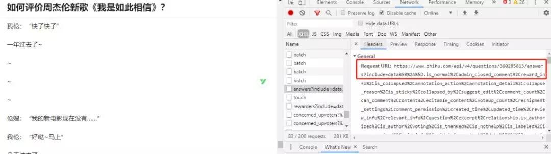 太好玩了,爬虫、部署API、加小程序,一条龙玩转知乎热榜