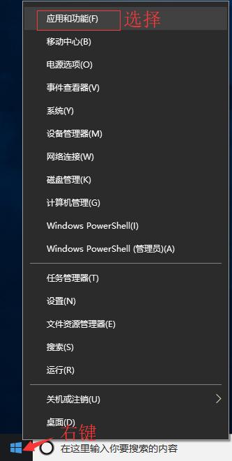 Windows Docker 安装