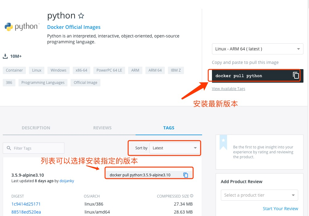 Docker 安装 Python