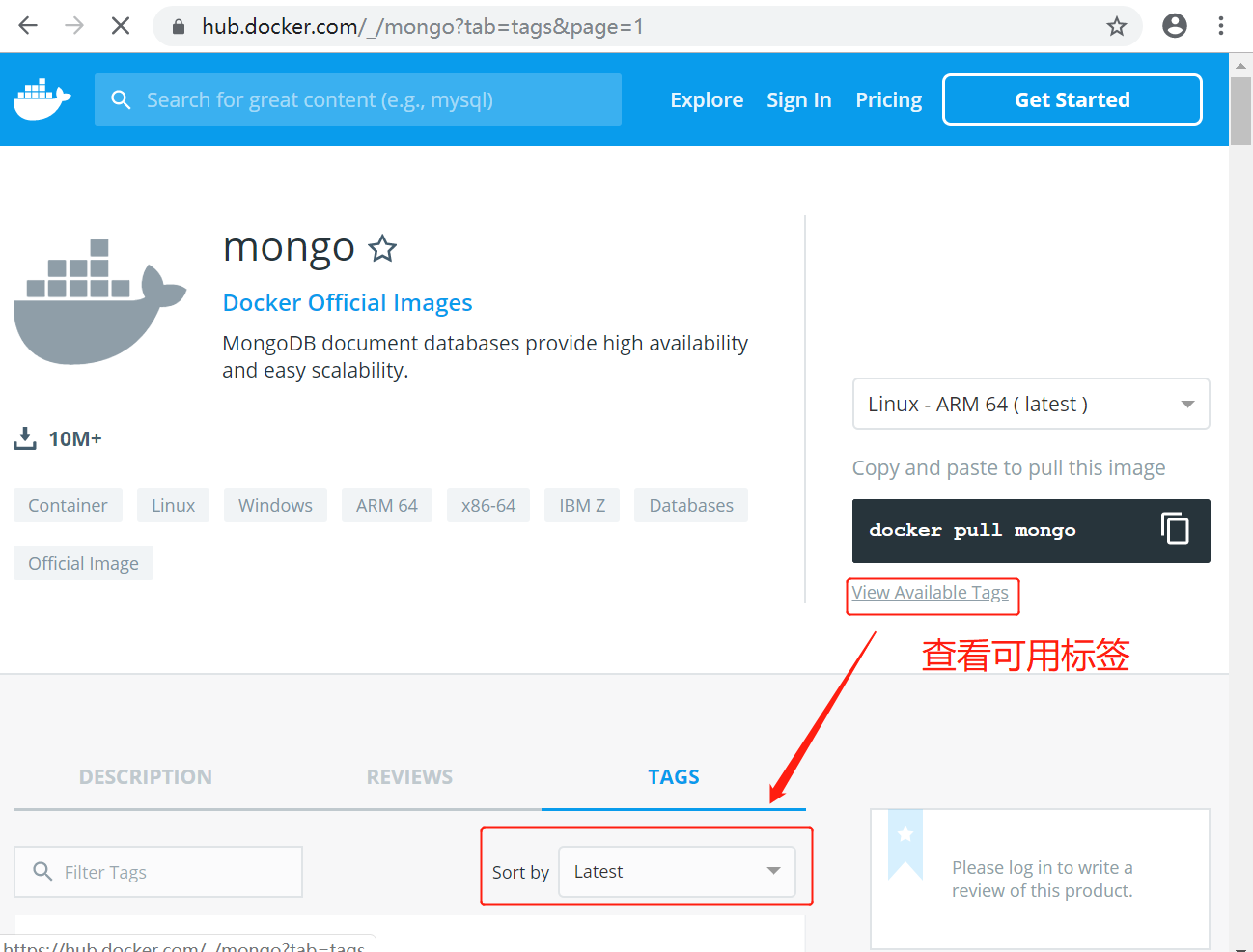 Docker 安装 MongoDB