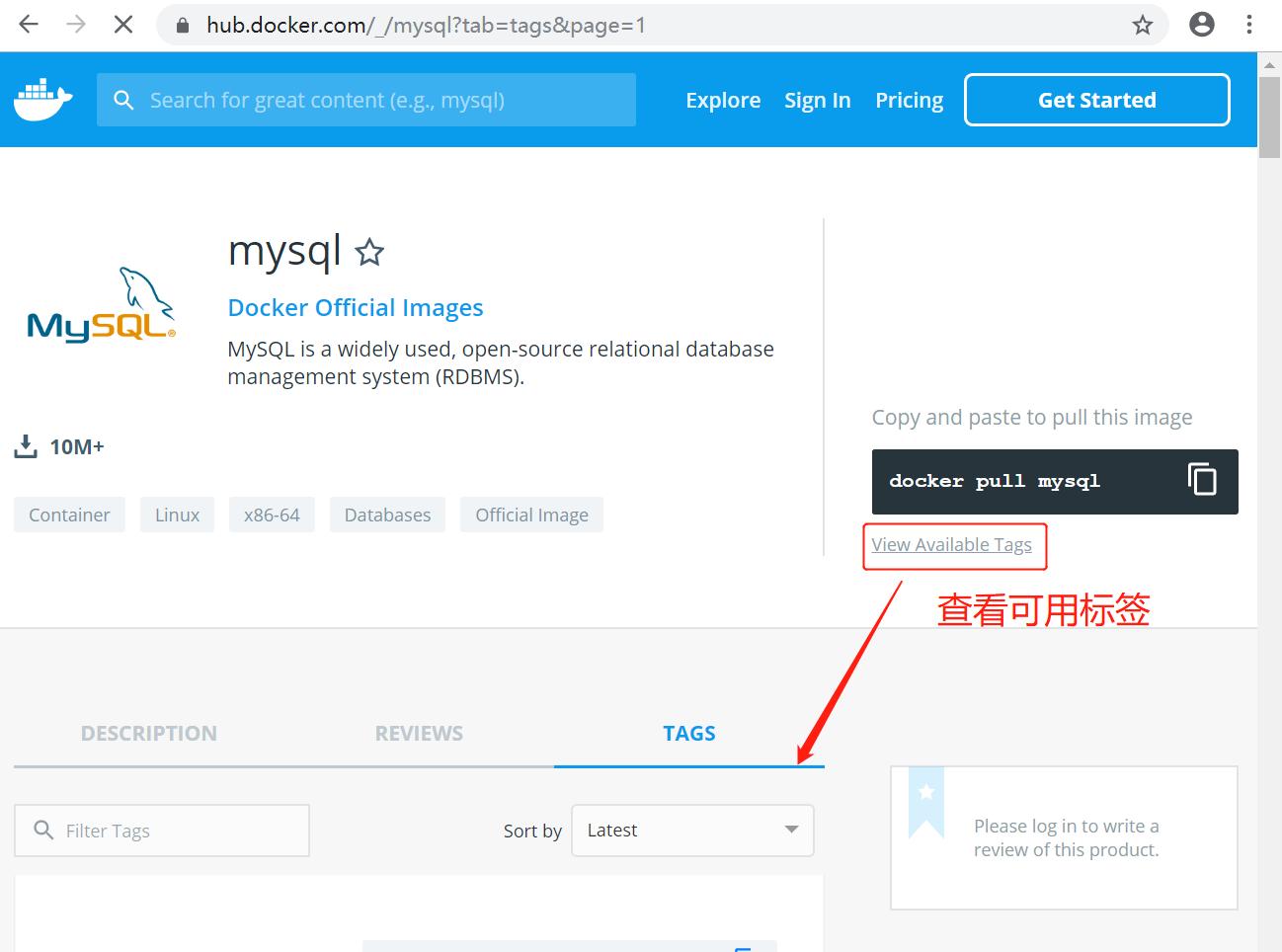 Docker 安装 MySQL