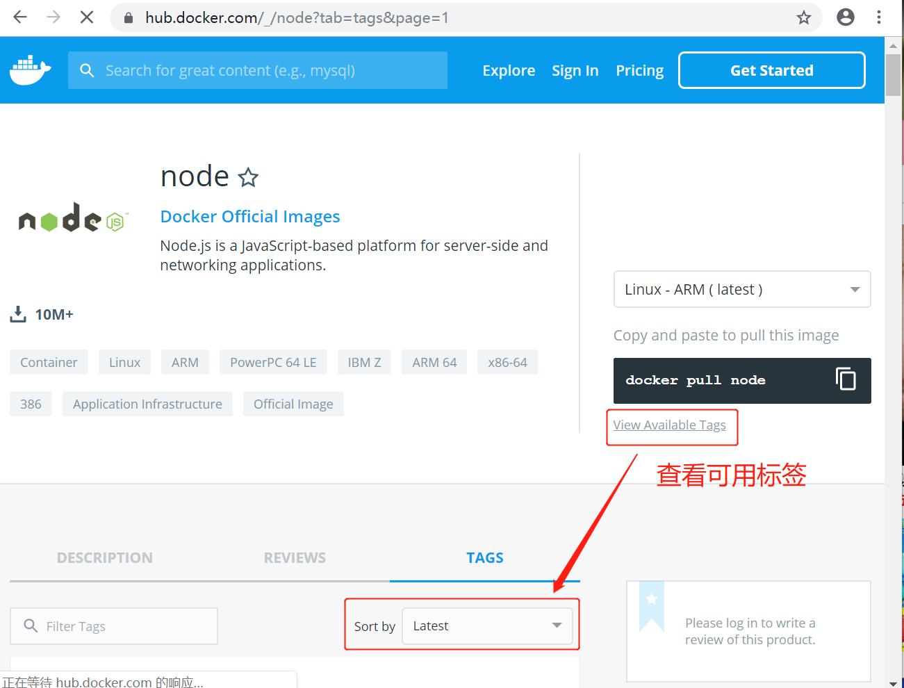 Docker 安装 Node.js