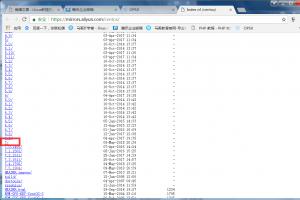小白入门之二:获取linux