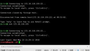 小白入门之四:使用终端登录软件,登录linux系统
