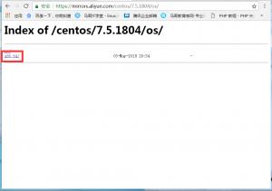 小白入门之十七:yum源配置并使用其安装软件包