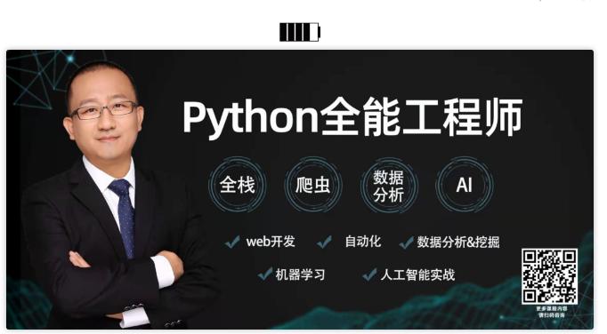 如何用 Python 实现 QQ 消息自动回复?