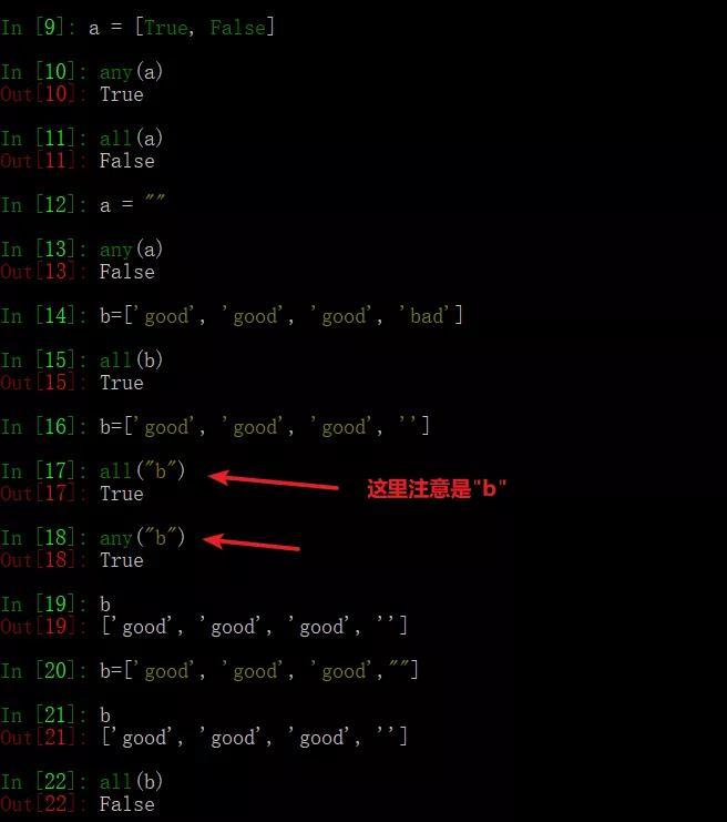 0道Python常见面试题,做对80%