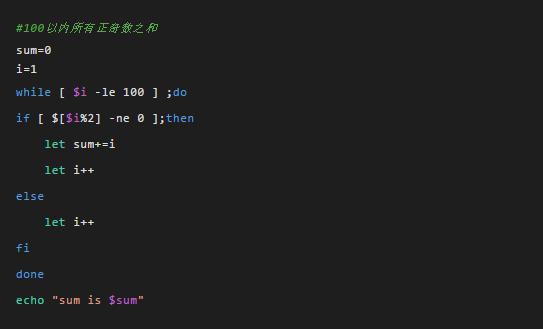 Shell 脚本进阶,经典用法及其案例