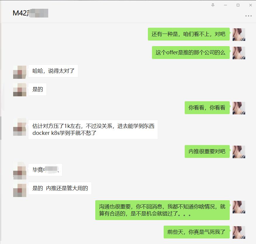 【学员喜讯-945期】面授班学员内推入职成功10k*13薪