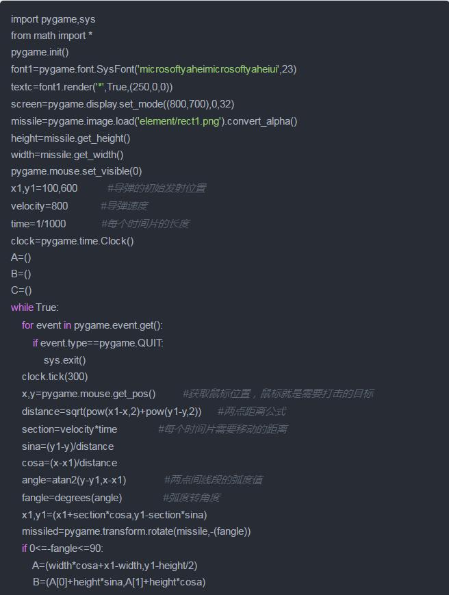 会玩,有人用 Python 模拟导弹防御!