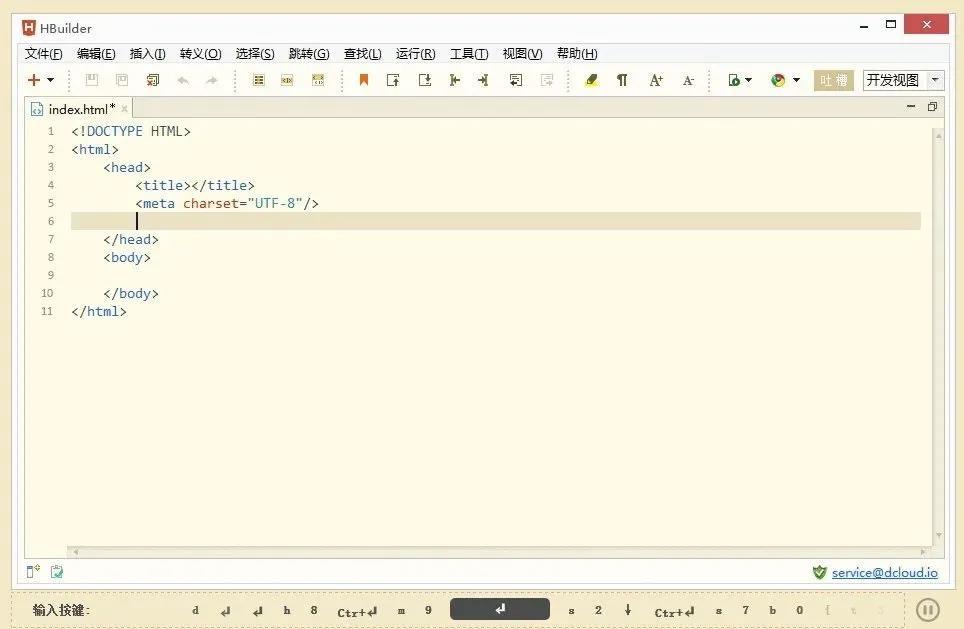 放弃 Notepad++,事实证明,还有 5 款更牛逼……