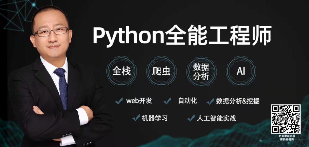 想进大厂?Python和Go,你总得会一个吧!
