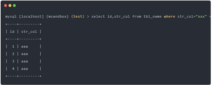 一条 update 语句引起的事故,这回让开发长长记性!!