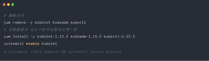 CentOS 7 使用 kubeadm 搭建 Kubernetes 集群