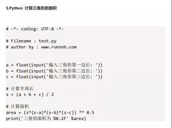 来看看哪些编程语言,薪资最高?Python竟高达1.84万?
